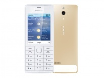 Сот. тел. NOKIA 515 MTS Gold